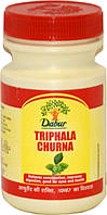 Triphala Churna (Трифала) 0,5 кг.