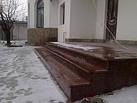 Гранитные ступени в Бердянске