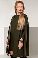 Элегантное облегающее женское платье с комплекте с накидкой свободного кроя цвета хаки.  Арт-7431/90, фото 1