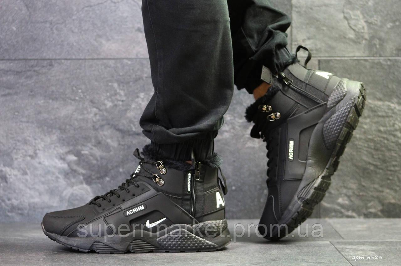 Кроссовки Fila Huarache черные (зима). Код 6523