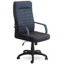 Бесплатная доставка.Кресло офисное на колесиках Ледли Пластик Неаполь N-20