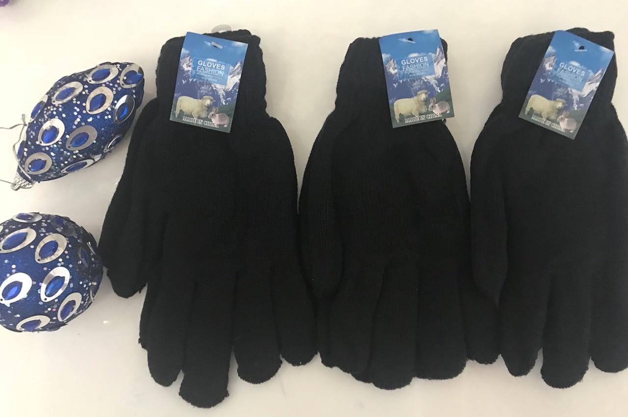 Перчатки мужские Двойные Шерсть