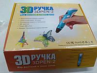 Ручка 3D Pen-2 с Led дисплеем