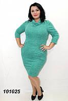 Платье с воротником-хомут, ткань ангора, повседневное батальное платье. Размеры 50, 52, 54, 56, разные цвета