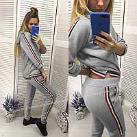 """Спортивный женский костюм """"Osteen"""" #A/S 46-48, серый #A/S"""