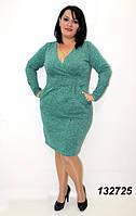 Платье с открытой зоной декольте, ткань ангора, повседневное батальное платье. Размеры 50, 52, 54, 56