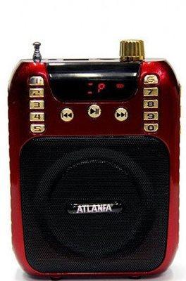 Портативная колонка ATLANFA AT-R30