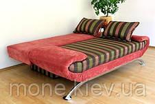 """Диван кровать """"Жаклин""""  с подушками, фото 3"""