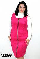 Сарафан на молнии спереди, ткань - экозамша, батальное платье-сарафан. Размеры: 50, 52, 54, 56. Разные цвета.