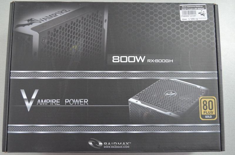 Блок живлення Raidmax 800W Vampire (RX-800GH)