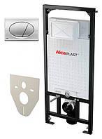Системы инсталляции AlcaPlast