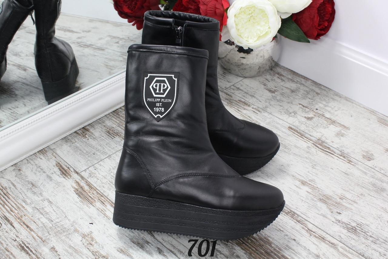 Ботинки PP черные на платформе. Натуральная кожа. Аналог