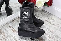 Ботинки PP черные на платформе. Натуральная кожа. Аналог, фото 1