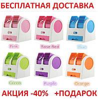 Мини кондиционер вентилятор Mini Fan air conditioning Originalsize на Батарейках и USB настольный охладитель