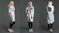 """Женская куртка-худи """" PP """" Dress Code"""