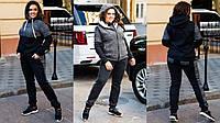 """Женский утепленный спортивный костюм тройка больших размеров """" Кофта, штаны и жилетка """" Dress Code"""