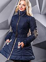 Женская зимняя расклешенная куртка (2351+А-2349+А-2347+А-2350+А-2352 svt) Синий 1