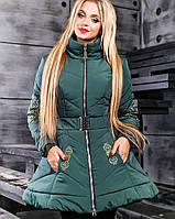Женская зимняя расклешенная куртка (2351+А-2349+А-2347+А-2350+А-2352 svt) Зеленый