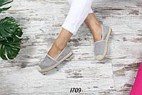 Эспадрильи плетенвая подошка и носие серые, фото 1