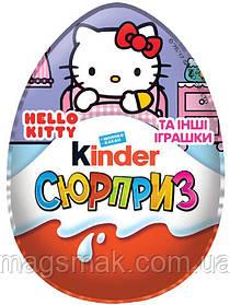 Яйцо шоколадное Kinder Surprise Hello Kitty и другие игрушки / Киндер Сюрприз Хелло Китти и другие игрушки