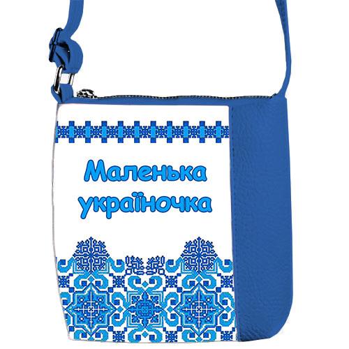 Сумка Moderika Mini Miss синяя с рисунком Украиночка (55115)
