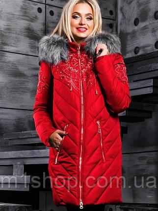 3f7bd5d6217 Женская зимняя куртка с мехом на капюшоне (2348+А-2357 svt) купить ...