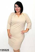 Платье женское батальное,  трикотаж отто. Размеры 48, 50, 52, 54, 56.