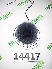 Меховой помпон Норка, Серый Грей, 5 см, 14417, фото 2