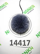 Меховой помпон Норка, Серый Грей, 5 см, 14417, фото 3