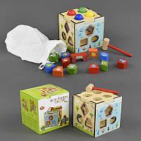 Деревянная многофункциональная игра Куб-логика С 23047  стучалка сортер геометрические фигуры