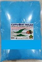 Медный купорос(Сульфат меди) 99%,с.п. 900г (Расфасовка)