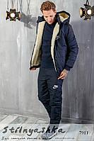 Мужской костюм на синтепоне Nike синий, фото 1