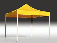 Садовый павильон,шатер-палатка -1400гр, фото 2