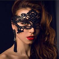 Ажурная маска на глаза венецианская таинственная черная