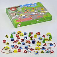 Шнуровка Деревянная игра C31486 с фигурками дорожные знаки, транспорт в коробке, большой набор