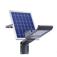 Светодиодный уличный консольный светильник на солнечной батарее SL680В 30W IP65 Код.59373
