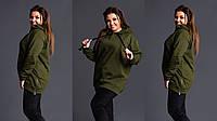 """Женская утепленная кофта больших размеров """" Худи """" Dress Code"""