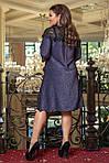 """Элегантное платье свободного силуэта платье люрекс женское большие размеры """"Шик"""", фото 4"""