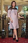 """Элегантное платье свободного силуэта платье люрекс женское большие размеры """"Шик"""", фото 6"""