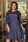 """Элегантное платье свободного силуэта платье люрекс женское большие размеры """"Шик"""", фото 7"""