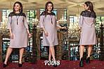 """Элегантное платье свободного силуэта платье люрекс женское большие размеры """"Шик"""", фото 3"""
