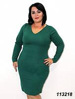 Платье женское батальное, ткань кукуруза. Размеры 48, 50, 52, 54, 56.