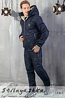 Мужской теплый костюм на синтепоне Philipp Plein синий