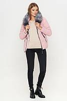 Куртка женская зимняя короткая с мехом   Пудра