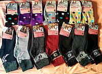 Женские носки махровые Ассорти , фото 1