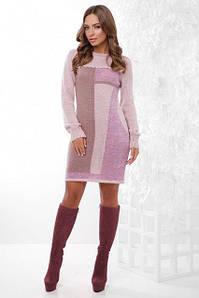 Вязаное платье на осень миди приталенное с длинным рукавом пудра фрез сирень
