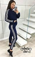 Женский спортивный костюм из джерси, фото 1
