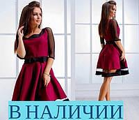e6d805bd58c Бежевое платье без рукавов оптом в Украине. Сравнить цены