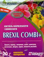 Микроудобрение Brexil Combi (Брексил Комби) 20 г, Valagro, Италия