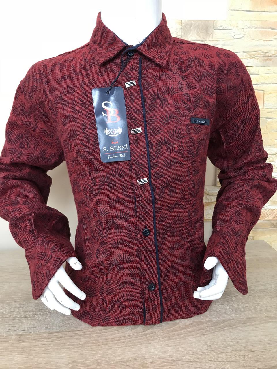 Детская кашемировая рубашка S.Besni 7-12